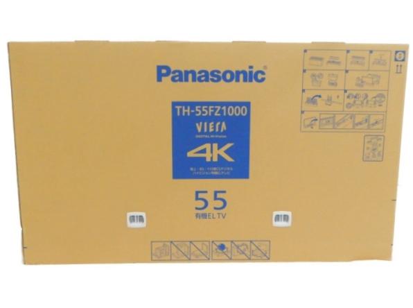 いいスタイル 未使用【大型】【 有機EL】 Panasonic VIERA TH-55FZ1000 デジタルハイビジョン 4K 4K 有機EL 55V型 テレビ【大型】 Y3260678, BeyondCoolビヨンクール:255e4344 --- greencard.progsite.com