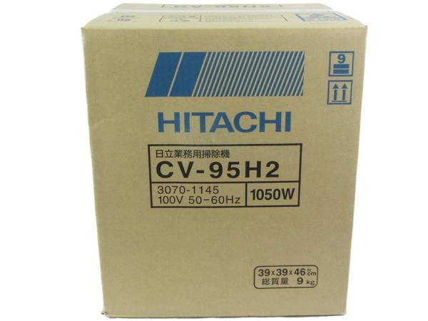 未使用 【中古】 HITACHI 日立 CV-95H2 業務用 掃除機 7L 360W 乾燥ゴミ用 クリーナー N3910534