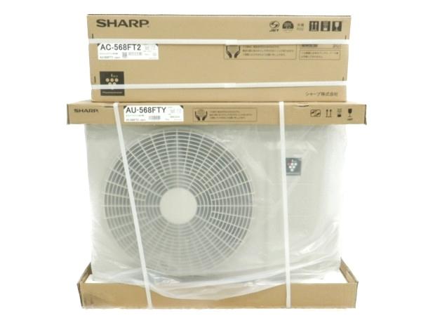 未使用 【中古】 SHARP 室外機 AU-568FTY 室内機 AC-568FT2 プラズマクラスター ルームエアコン 15-23畳 【大型】 Y3493243