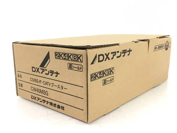 未使用 【中古】 DXアンテナ CS/BS-IF・CATVブースター CW40MSG 2K 4K 8K 未使用 T4255341