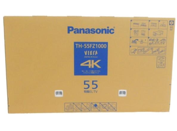 【超目玉枠】 未使用 VIERA【】 Panasonic VIERA TH-55FZ1000 デジタルハイビジョン 4K 4K 有機EL 未使用 55V型 テレビ【大型】 Y3260674, アナザークルーウェディング:cef30219 --- greencard.progsite.com
