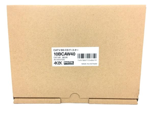 未使用 【中古】 MASPRO マスプロ 共同受信用 CATV・BS・CSブースター 40dB型 10BCAW40 テレビブースター T4193721