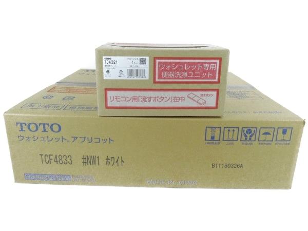 超爆安 未使用【】 TOTO 便座 アプリコット TCA321 TCF4833AM #NW1 便座 未使用 TCF4833 リモコン TCA321 ホワイト ウォシュレット Y3069336, 自転車の部品屋さん:63dcc471 --- borikvino.sk