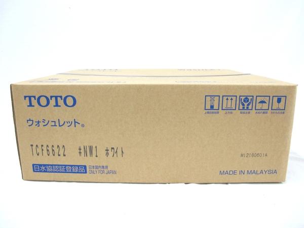 未使用 【中古】TOTO TCF6622 ウォシュレット 温水 洗浄 便座 #NW1 ホワイト 未使用 T3559796