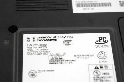 富士通 FMV LIFEBOOK AH550 3BC FMVA55BWC ノートパソコン i3 M370 4GB 640GB WMLVzpSUGq