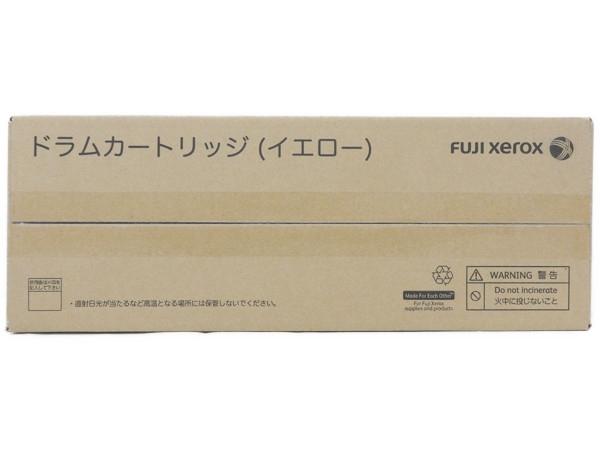 未使用 【中古】 富士ゼロックス CT351085 純正ドラム イエロー F2309533