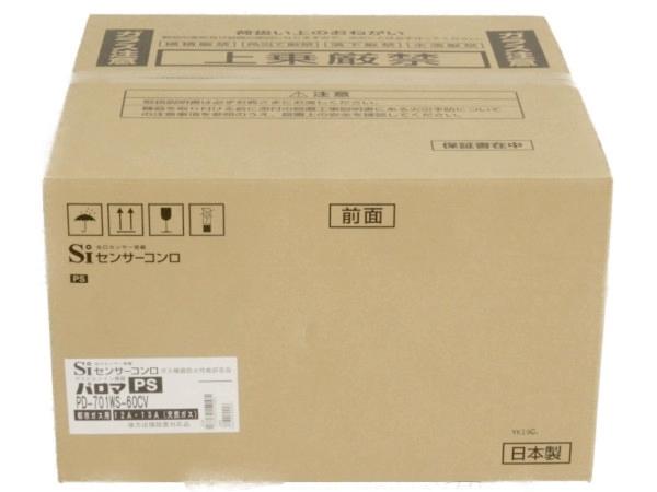 未使用 【中古】 Paloma パロマ BRillio ブリリオ PD-701WS-60CV 都市ガス用 ビルトインコンロ Y3622801