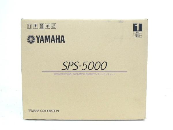 未使用 【中古】 ヤマハ YAMAHA SPS-5000 スピーカー スタンド ブラック F3222859