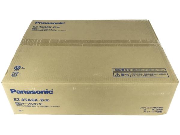 Panasonic ケーブルカッター EZ45A6K-B パナソニック 本体のみ 電動工具 N5159294