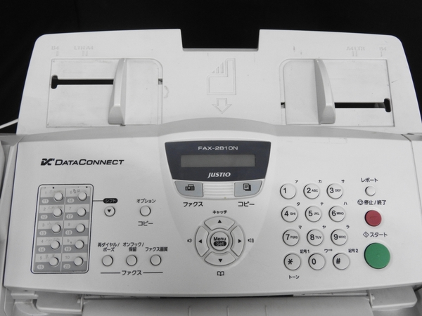 BROTHER FAX-2810N DOWNLOAD DRIVER