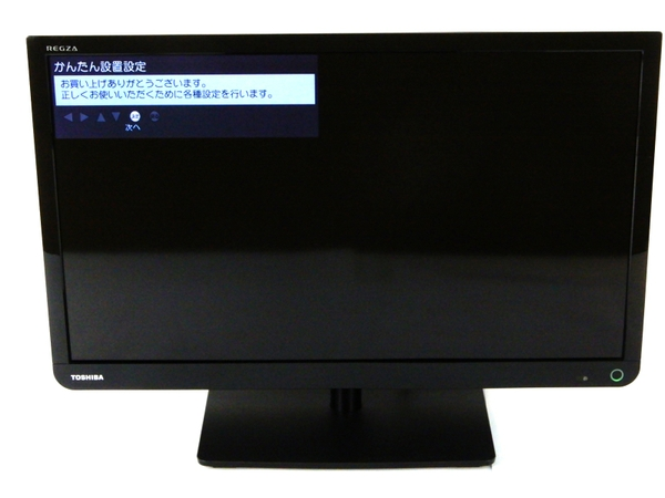 【中古】 TOSHIBA 東芝 REGZA REGZA 23S8 東芝 液晶テレビ 23S8 23型 Y3785392, ubazakura:d49c12e5 --- officewill.xsrv.jp