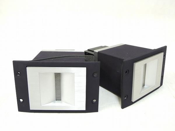 人気定番 【 台座付き】 Pioneer PT-R9 スーパーツイーター スピーカー 箱 箱 音響機器 台座付き 音響機器 オーディオ ペア O2367993, ライトアロイ:b6647809 --- briefundpost.de