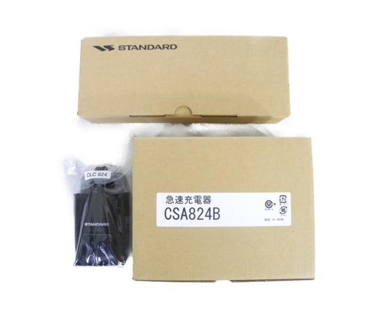 未使用 【中古】STANDARD HX834 無線機 充電器セット N3529662