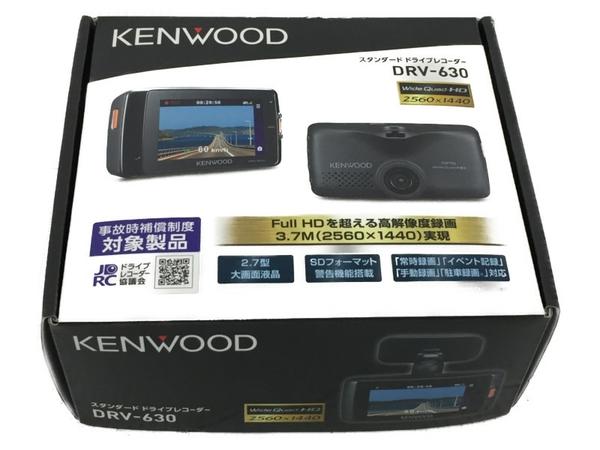 未使用 【中古】 KENWOOD ケンウッド DRV-630 スタンダード ドライブレコーダー N3919640