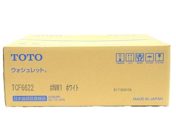 未使用 【中古】 温水洗浄便座 TOTO ウォシュレット SB TCF6622 #NW1 ホワイト T3487622