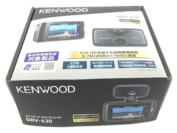未使用 【中古】 KENWOOD ケンウッド DRV-630 スタンダード ドライブレコーダー N3919499