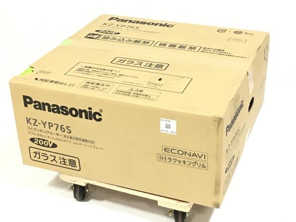 未使用 【中古】 Panasonic KZ-YP76S IHクッキングヒーター ビルトイン Yシリーズ 未開封 T5123118