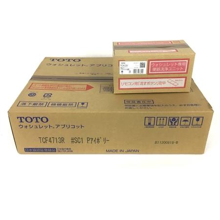 未使用 【中古】TOTO TCF4713AKR ( TCF4713R + TCA320 ) ウォシュレット #SC1 Pアイボリー 住宅設備 未使用 Y5183637