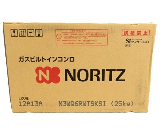 未使用 【中古】 NORITZ ノーリツ ファミ スタンダード N3WQ6RWTSKSI ビルトイン ガスコンロ 家電 Y3293537