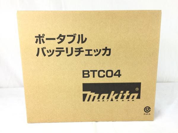 未使用 【中古】 マキタ ポータブル バッテリ チェッカー BTC04 9.6V ~ 14.4V 18V 24V 36V対応 リチウムイオン バッテリー  T3188666