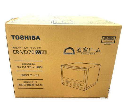 未使用 【中古】 東芝 ER-VD70 オーブン 石窯ドーム 26L レンジ 角皿式 スチーム TOSHIBA S5183206