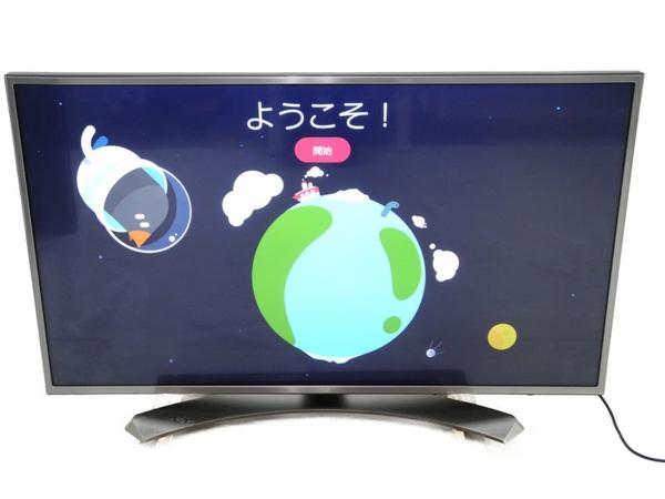 【中古 43V型】 N3788634【中古】 LGエレクトロニクス 43UH6500 4K液晶テレビ 43V型 リモコン付き【大型】 N3788634, きれいプラザ:0fe22c6a --- officewill.xsrv.jp