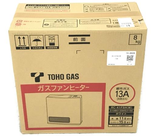 完璧 TOHO GAS RC-41FSH ガスファンヒーター ホワイト 都市ガス用 東邦ガス 家電 N5384406, 苅田町 97b04fbb