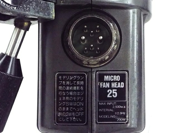 SUNSTAR STROBO M series M5 MICRO FAN HEAD 25 mini 1203 ストロボ フラッシwOX80PNkn