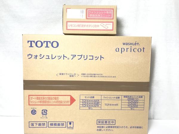 未使用 【中古】TOTO TCF4733AKR (TCF4733R + TCA320) ウォシュレット 温水洗浄便座 #NW1 ホワイト S3910546