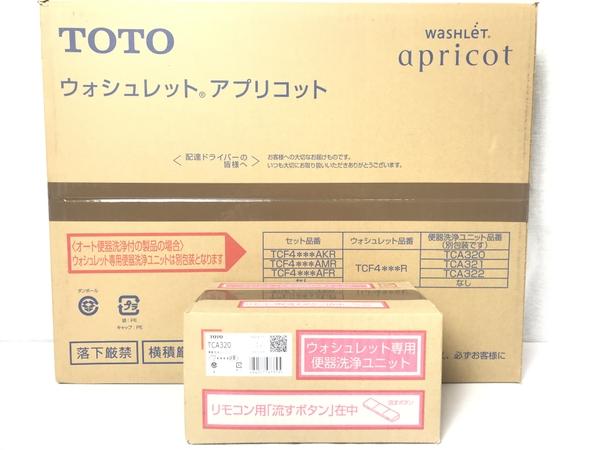 未使用 【中古】 TOTO TCF4733AKR (TCF4733R + TCA320) ウォシュレット 温水洗浄便座 S3910545