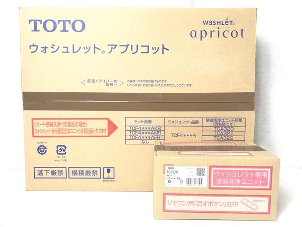 未使用 【中古】 TOTO TCF4733AKR (TCF4733R + TCA320) ウォシュレット 温水洗浄便座 S3910544
