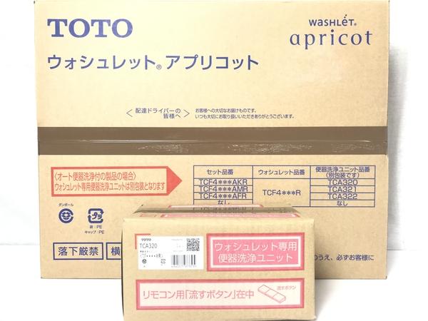 未使用 【中古】 TOTO TCF4733AKR (TCF4733R + TCA320) ウォシュレット 温水洗浄便座 S3910440
