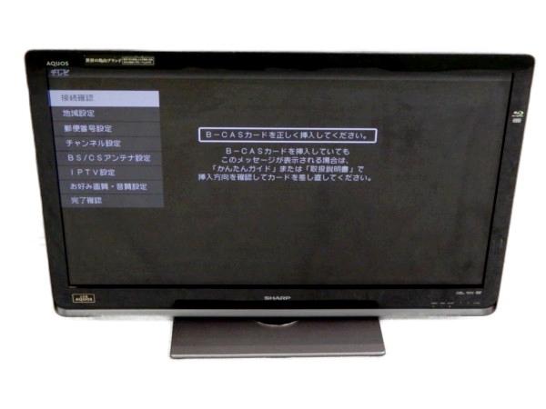 【中古】 SHARP シャープ AQUOS LC-40DR3 液晶 テレビ 40型 BD搭載 映像 機器 楽直 【大型】 Y3527057
