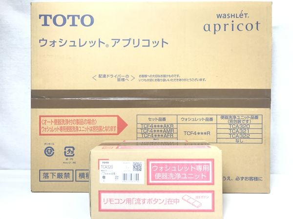 未使用 【中古】 TOTO TCF4833AKR (TCF4833R + TCA320) ウォシュレット 温水洗浄便座 #NW1 ホワイト S3904166