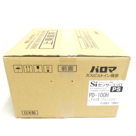 未使用 【中古】 パロマ PD-100H 一口ビルトインコンロ ガスコンロ LPガス用 プロパン Paloma Y5183343