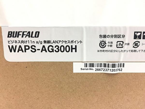 美品  BUFFALO 無線LANアクセスポイント AirStationPro WAPS-AG300H n/a/g/b T3929830