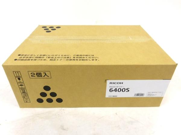 未使用 【中古】 RICOH 6400S SP トナー 純正 2個入り M917-00 リコー M3851102