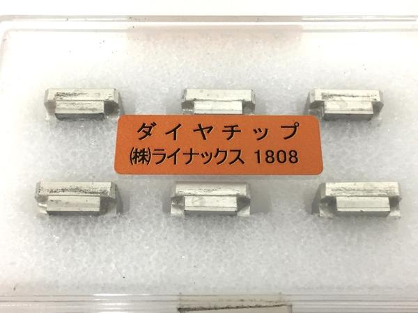 未使用 【中古】 LINAX ライナックス ダイヤチップ 1808 T3884344