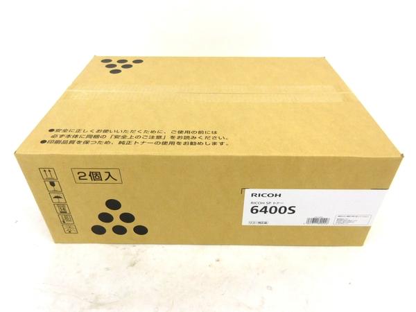 未使用 【中古】 RICOH 6400S SP トナー 純正 2個入り M917-00 リコー M3850800