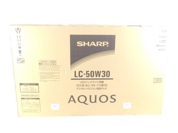 【500円引きクーポン】 新品 SHARP AQUOS LC-50W30 AQUOS 液晶TV 50型【】 HDMI NETFLIX 50型【】 K1951457, SAVOY:cf373ba3 --- heathtax.com