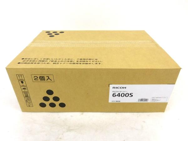 未使用 【中古】 RICOH 6400S SP トナー 純正 2個入り M917-00 リコー M3851105
