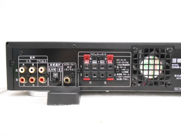 AD-7000 【送料無料】 【メーカー保証】 第一興商 【新品】 パワーアンプ カラオケアンプ