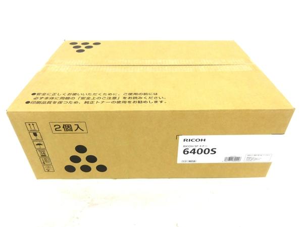 未使用 【中古】 RICOH 6400S SP トナー 純正 2個入り M917-00 リコー M3851106