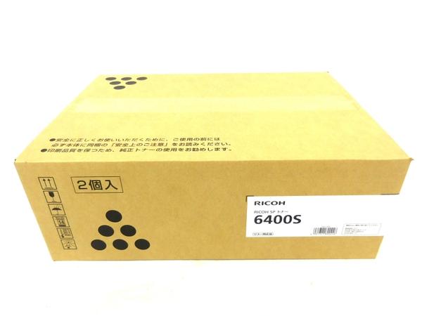 未使用 【中古】 RICOH 6400S SP トナー 純正 2個入り M917-00 リコー M3851110