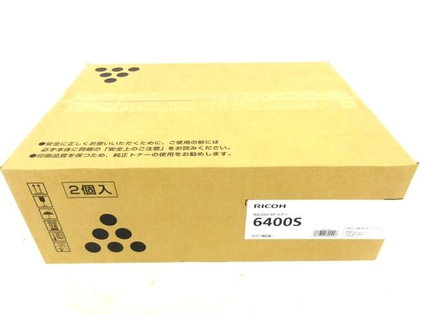未使用 【中古】 RICOH 6400S SP トナー 純正 2個入り M917-00 リコー M3851111