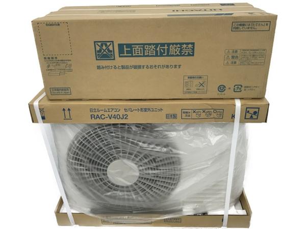未使用 【中古】 【中古】未使用 日立 RAS-V40J2(W) スターホワイト ステンレス・クリーン 白くまくん 住宅設備用 HITACHI ヒートアタック ステンレスクリーンシステム N4877253
