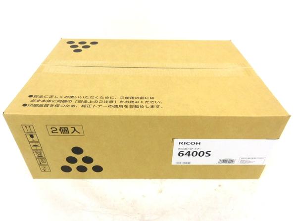 未使用 【中古】 RICOH 6400S SP トナー 純正 2個入り M917-00 リコー M3851112