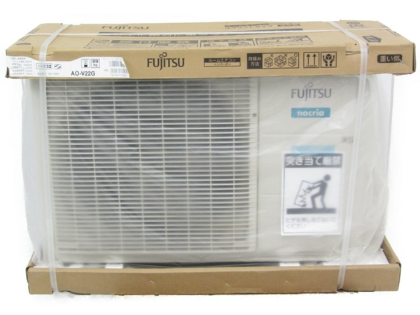Unused Fujitsu air-conditioner outdoor unit 6 tatami AO-V22G air  conditioning air conditioner heating N3938719