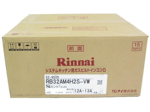 未使用 【中古】 Rinnai RB32AM4H2S-VW ビルトインコンロ 都市ガス用 システムキッチン用 N3911948