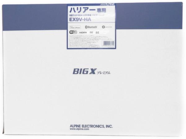 暮らし健康ネット館 未使用【】 WXGA ALPINE アルパイン ビッグX F2180143 ALPINE プレミアム EX9V-HA 9型 WXGA カーナビ F2180143, ふくいけん:82653413 --- vlogica.com